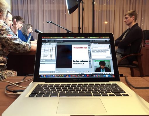 live streaming on a mac computer
